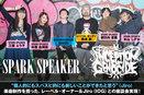 SPARK SPEAKER × INCEPTION OF GENOCIDE