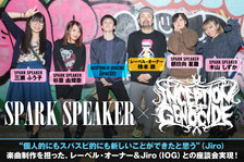 SPARK SPEAKER × INCEPTION OF GENOCIDE