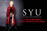 SYU(from GALNERYUS)