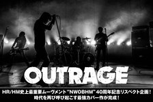OUTRAGE