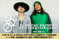 LOW IQ 01 × G-FREAK FACTORY