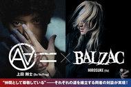AA= × BALZAC