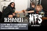 Zephyren代表GEN氏 × MY FIRST STORY