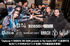 """Zephyren × SHIBUYA THE GAME presents In The Family FEST""座談会"