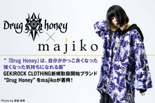 Drug Honey × majiko