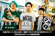 RED in BLUE × LOW IQ 01