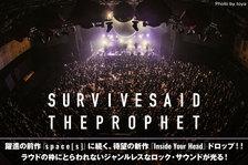 Survive Said The Prophet