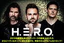 H.E.R.O.