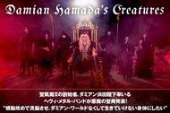 Damian Hamada's Creatures
