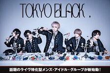 TOKYO BLACK.