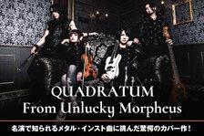 QUADRATUM From Unlucky Morpheus