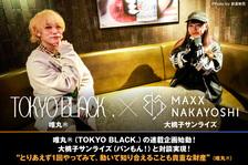 唯丸®(TOKYO BLACK.)× 大桃子サンライズ(バンドじゃないもん!MAXX NAKAYOSHI)