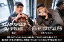 唯丸®︎(BLACKSHEEP SYNDROME.)× 火寺バジル(魔法少女になり隊)