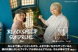 唯丸®︎(BLACKSHEEP SYNDROME.)× 揺紗(鳳-AGEHA-)