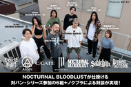 """""""NOCTURNAL BLOODLUST presents 6DAYS OF CHAOS""""座談会"""
