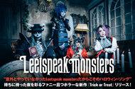 Leetspeak monsters