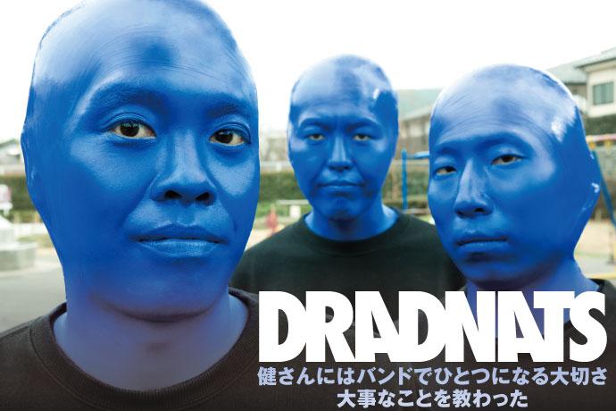 DRADNATS