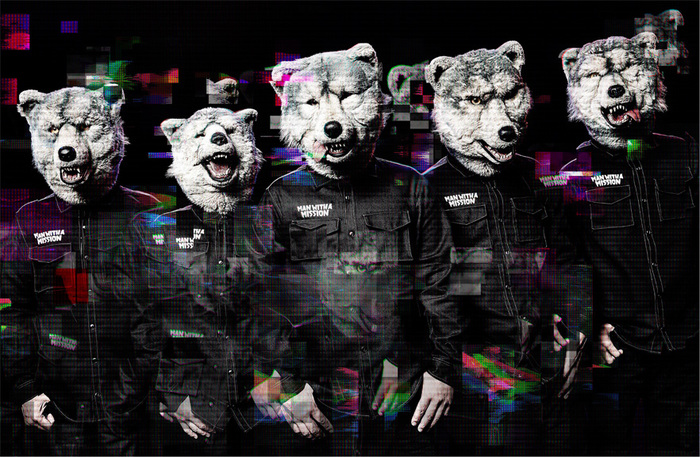 MAN WITH A MISSION ほか