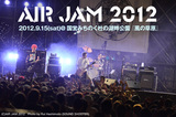 AIR JAM 2012
