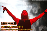 LOUD PARK 10|AMON AMARTH