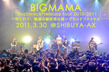 """BIGMAMA """"Roclassick""""release tour 2010-2011"""