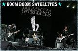BOOM BOOM SATELLITES|SUMMER SONIC 09