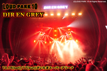 LOUD PARK 10|DIR EN GREY