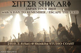 ENTER SHIKARI Japan Tour with A DAY TO REMEMBER & ESCAPE THE FATE