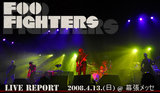 FOO FIGHTERS Japan Tour 2008