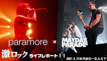 PARAMORE Japan Tour with MAYDAY PARADE