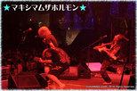 マキシマム ザ ホルモン|SUMMER SONIC 09