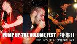 PUMP UP THE VOLUME FEST 08