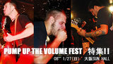 PUMP UP THE VOLUME FEST 08