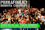 PUNKAFOOLIC! SHIBUYA CRASH 09
