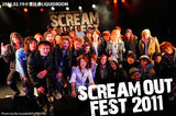 SCREAM OUT FEST 2011