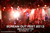 SCREAM OUT FEST 2013