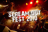 SCREAM OUT FEST 2010