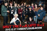 SHUT THE FxxK UP!!! Vol.2