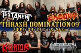 THRASH DOMINATION09'