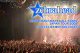 ZEBRAHEAD with MXPX★ALL STARS