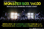 MONSTER BOX Vol.00