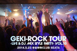 GEKIROCK TOUR Vol.10 -DAY1-