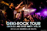 GEKIROCK TOUR Vol.10 -DAY2-
