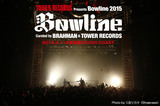 Bowline 2015