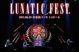 LUNATIC FEST. -DAY2-