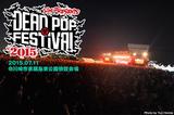 DEAD POP FESTiVAL -DAY2-