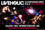 NoisyCell / LOKA / NOTHING TO DECLARE / AllS