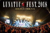 """LUNATIC FEST.2018"" -DAY1-"