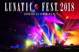 """LUNATIC FEST.2018"" -DAY2-"