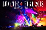 """""""LUNATIC FEST.2018"""" -DAY2-"""